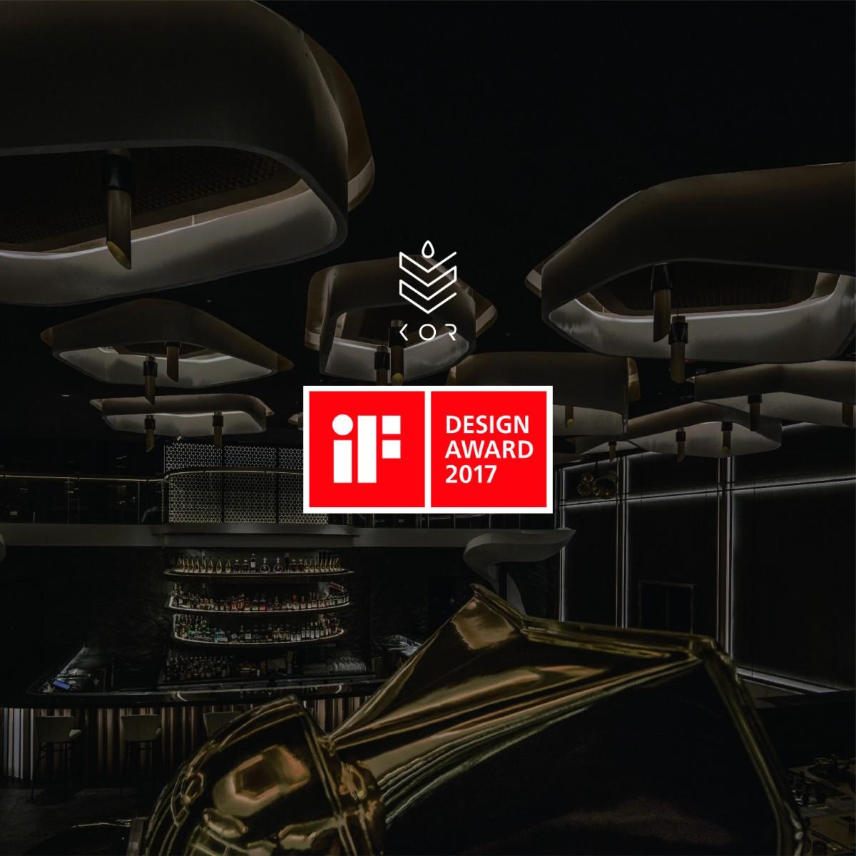 台灣 KOR Taipei 成為亞洲史上第一間獲德國 iF 設計大獎酒吧